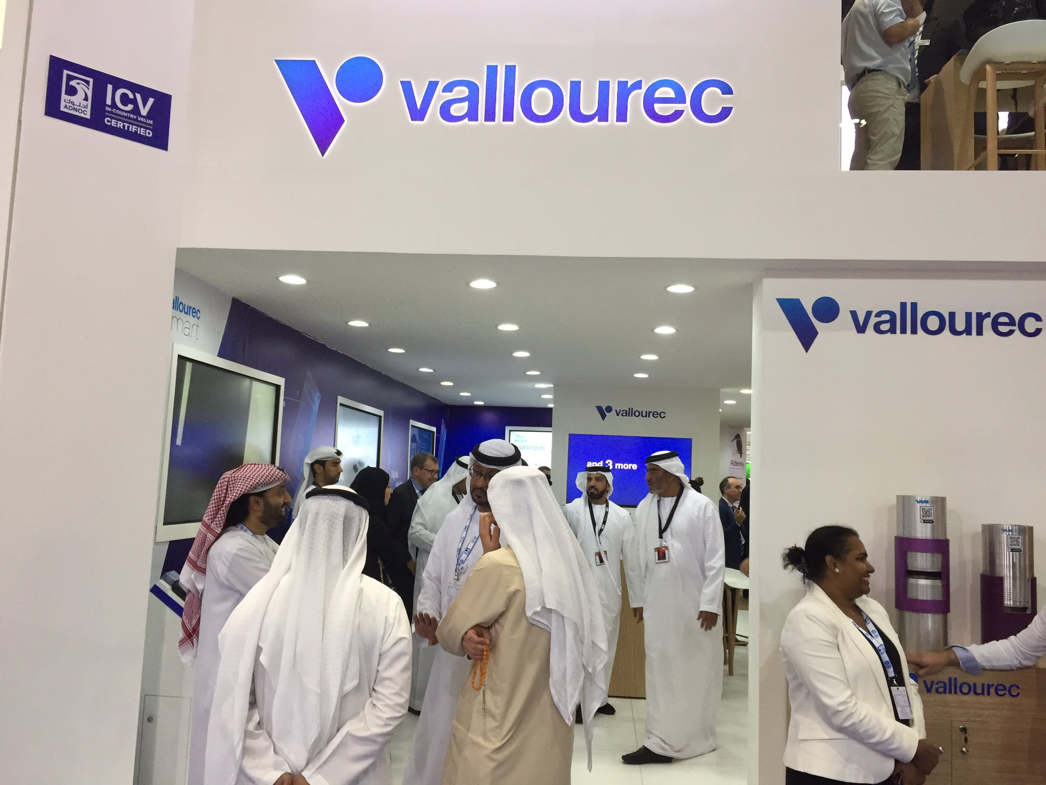 Vallourec at the ADIPEC exhibition and conference