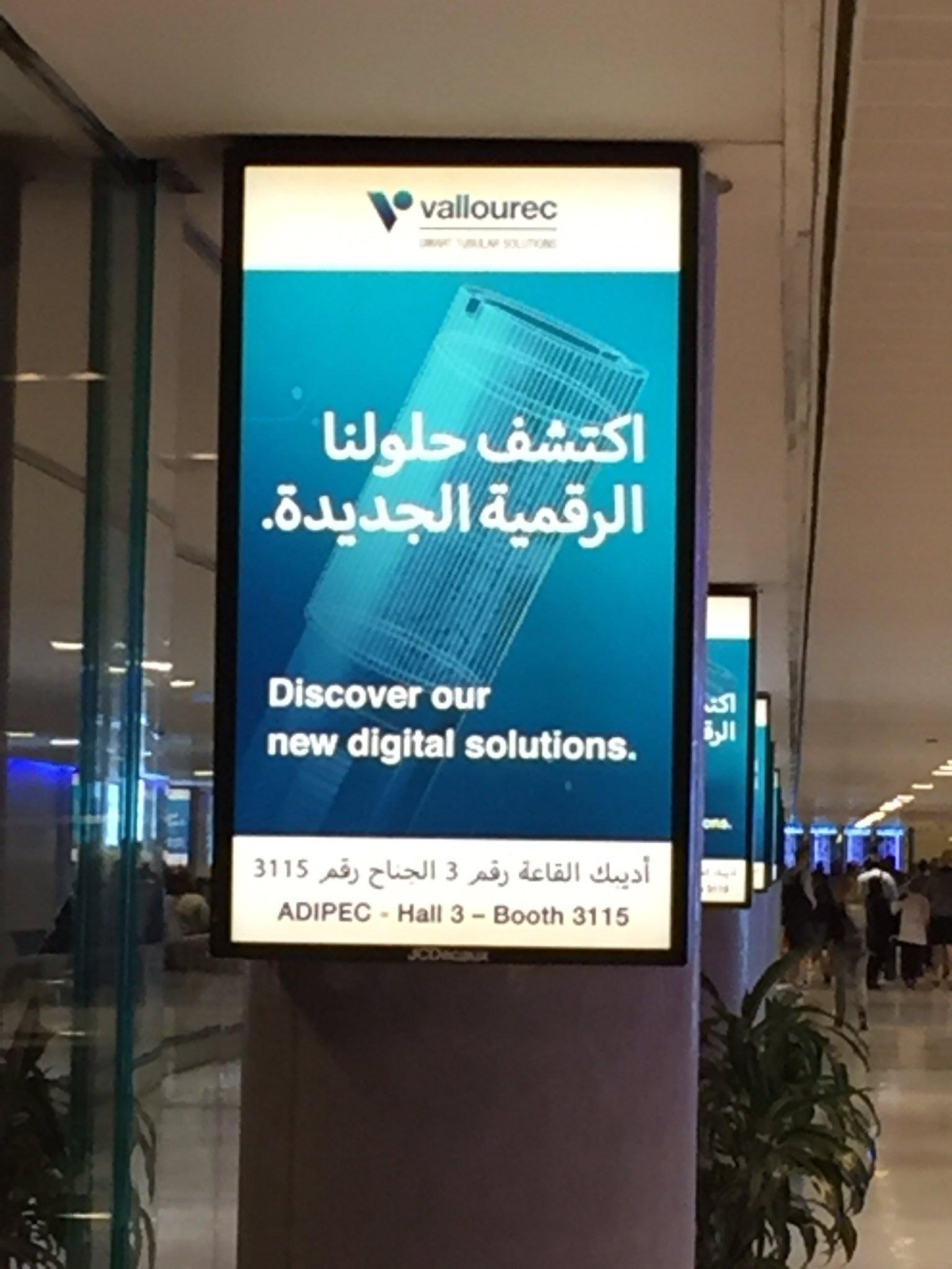 ADIPEC visible at the airport!